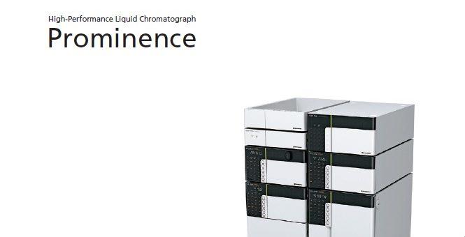 Shimadzu HPLC Prominence LC-20